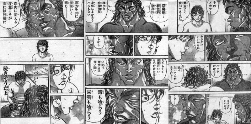 「バキ 食事 勇次郎」の画像検索結果
