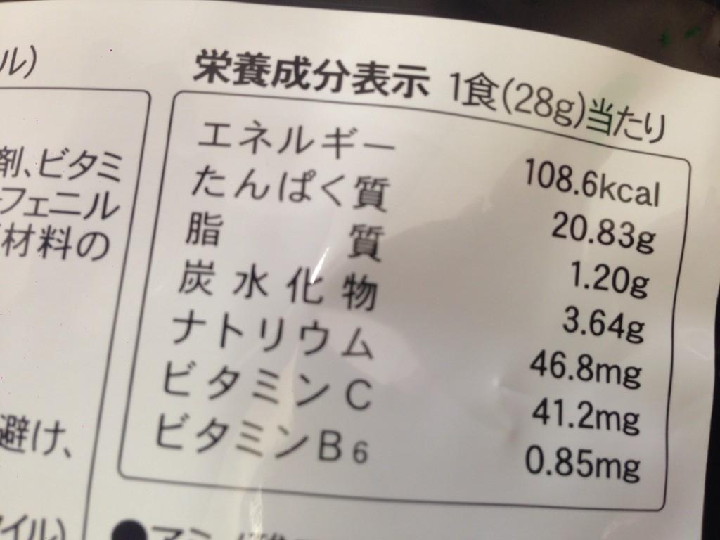 ビーレジェンドプロテインタンパク質含有量