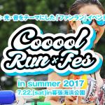 スクリーンショット 2017-07-21 15.22.20