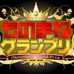 monomane_logo_fixw_730_hq